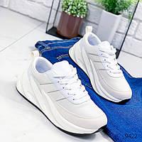 Кроссовки женские Spark белые 9422, фото 1