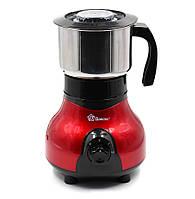 🔝 Роторная электрическая кофемолка Domotec MS-1108 250W Красная электрокофемолка со съемной чашей | 🎁%🚚