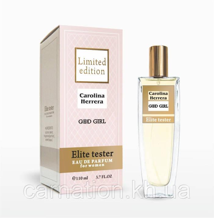 Elite Tester Carolina Herrera Good Girl Limited Edition  110 мл