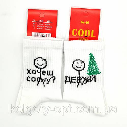 """Интернет магазин """"Колготочка Черновцы"""" где можно купить колготки, носки, лосины и перчатки оптом"""