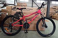"""Велосипед горный Azimut Extreme 26"""" GFRD, красный, рама 14"""", фото 1"""