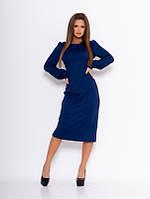 Синее прямое платье с длинными рукавами