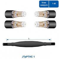 Кабельна муфта JTpPTHC 1 3х50-95 СМ зі з'єднання єднувачами