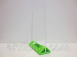 Менюхолдер А4 формата с визитницей на цветной треугольной ножке