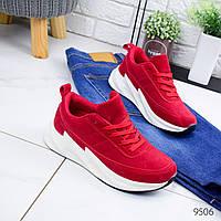 Кроссовки женские Spark красные 9506, фото 1