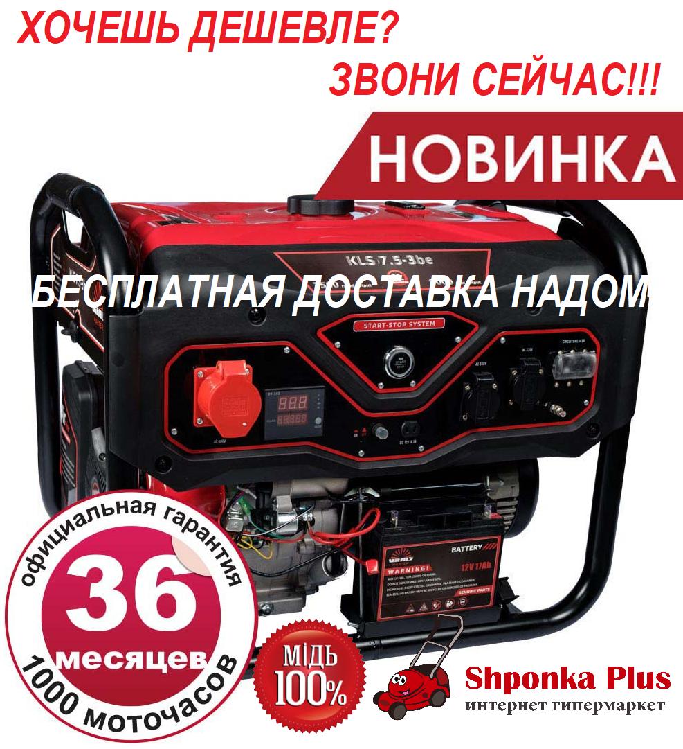 Генератор бензиновый 220/380 В, 8 кВт, Латвия  Vitals Master KLS 7.5-3be