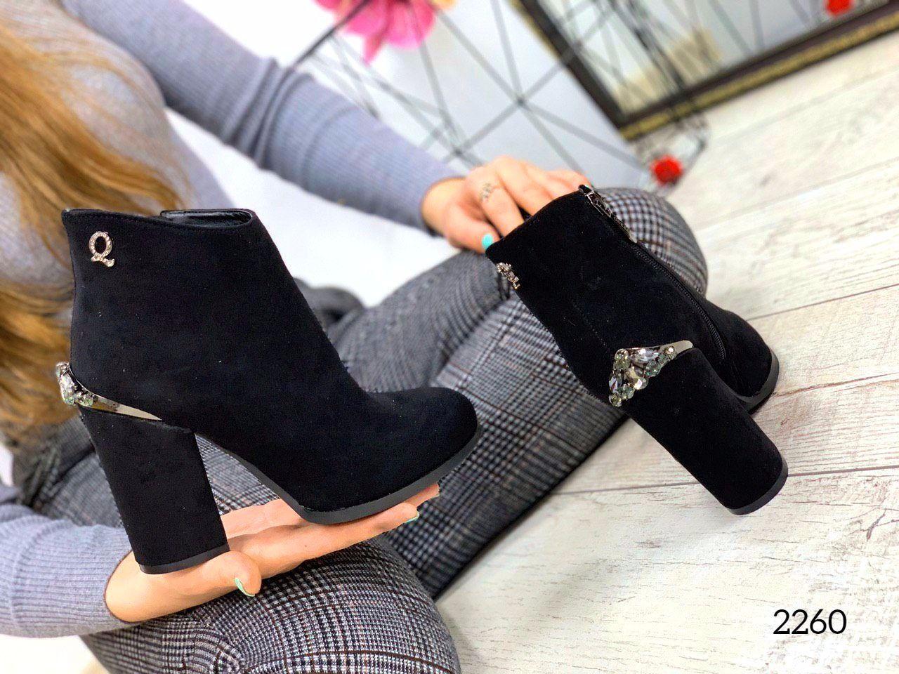 ХИТ ПРОДАЖ!! Ботинки женские Весна. Арт.2260