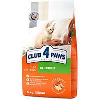 Сухой корм Клуб 4 лапы Premium с курицей для котят, 5 кг