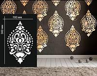 Трафарет пластиковый для декоративной штукатурки и краски #021, фото 1