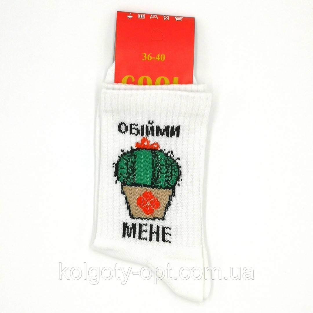 Женские носки с надписью 36-40