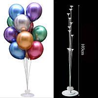Пластмассовая подставка для 11 воздушных шаров высота 103 см 1707
