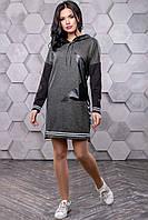 Демисезонное платье коллекции Freedom of life размер S, M, L, XL