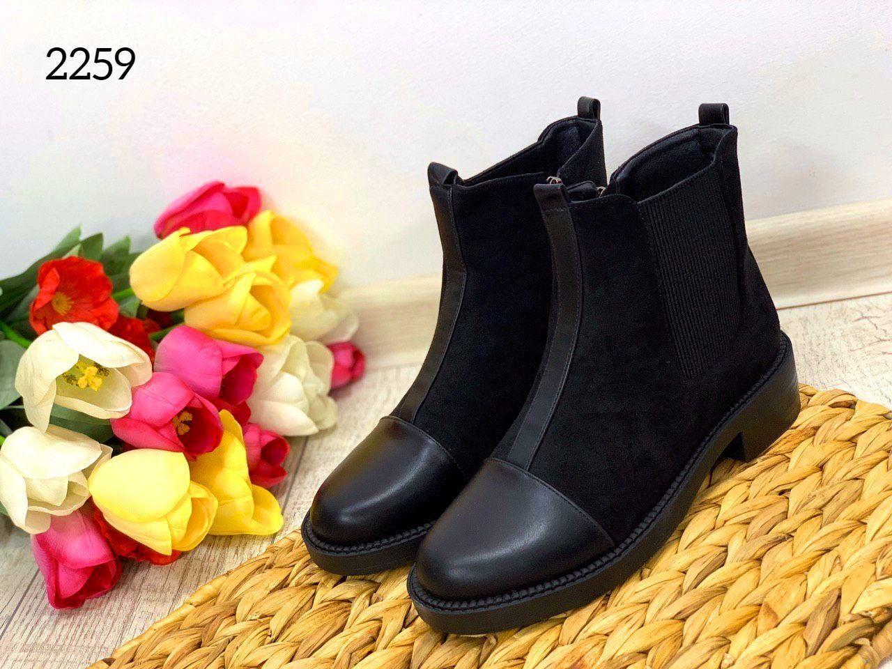 ХИТ ПРОДАЖ!! Ботинки женские Весна. Арт.2259