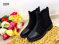 ХИТ ПРОДАЖ!! Ботинки женские Весна. Арт.2259, фото 1