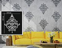 Трафарет пластиковый для декоративной штукатурки и краски #006