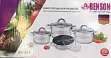 Набір посуду Benson BN-194 (8 предметів), фото 2