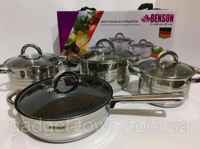 Набір посуду Benson BN-194 (8 предметів)