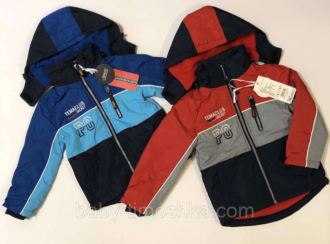 Куртка весна-осінь для хлопчиків 98-128