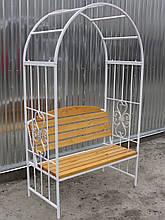 Арка скамейка