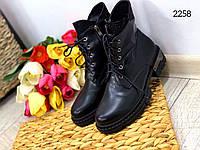 ХИТ ПРОДАЖ!! Ботинки женские Весна. Арт.2258, фото 1