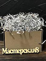Бумажный наполнитель 25 г 4мм Глянец Серебро, фото 1