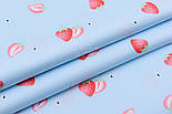 """Лоскут сатина """"Клубничка"""" на голубом фоне, № 2505с, размер 17*160 см, фото 4"""