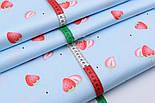 """Лоскут сатина """"Клубничка"""" на голубом фоне, № 2505с, размер 17*160 см, фото 2"""