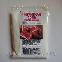 Нитритная соль 100г 🇵🇱( 20г на 1кг продукции)0.6 % NaNO₂