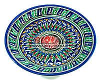 Тарілка узбецька плоска 23х3см, ручна розпис (варіант 8), фото 1