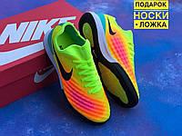 Футзалки NIKE MAGISTAX FINALE II IC/найк магиста/футбольная обувь
