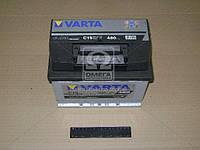 Аккумулятор   56Ah-12v VARTA BLD(C15) (242х175х190),L,EN480