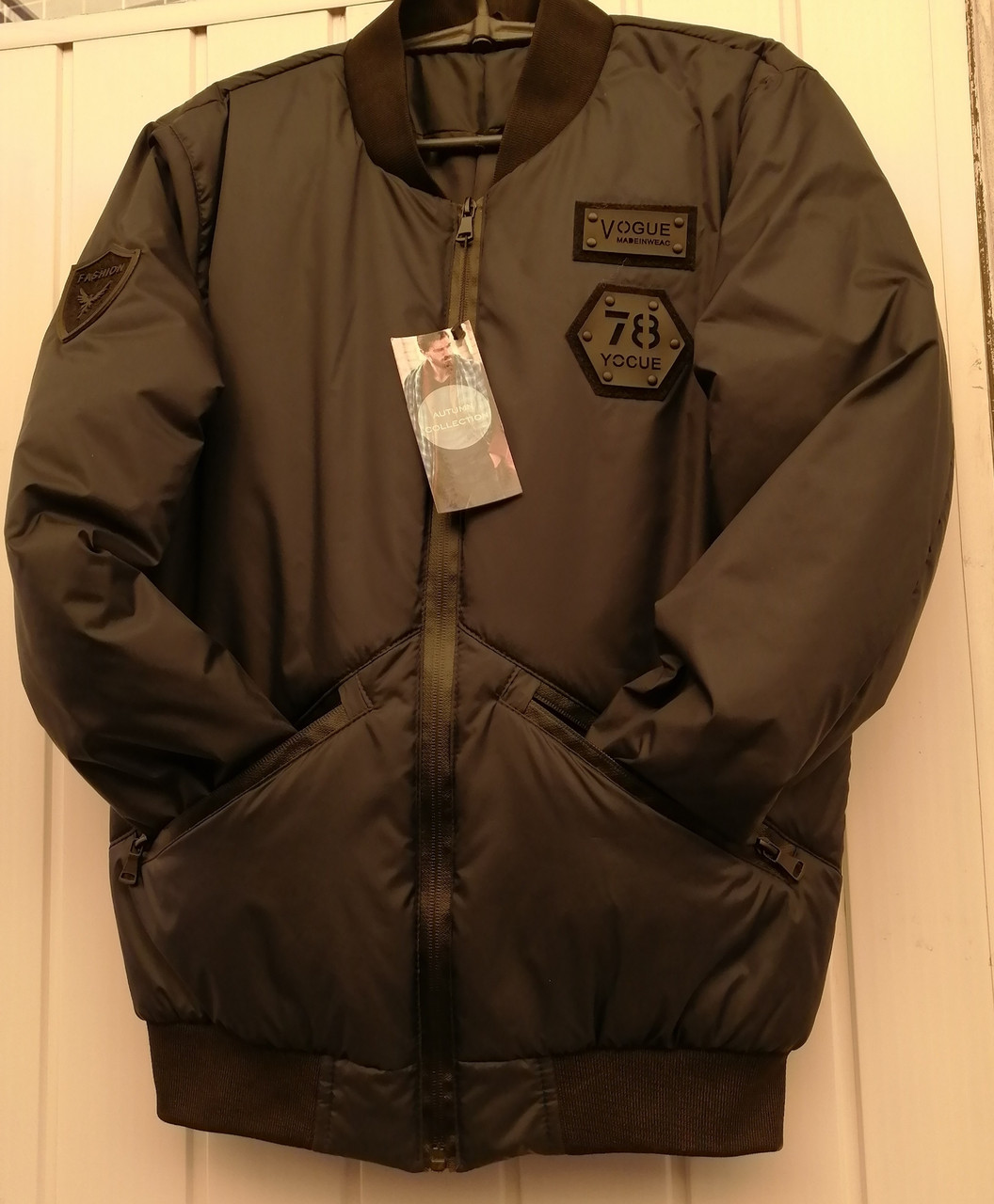 Молодёжная мужская  куртка бомбер. Темно синяя