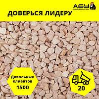 Мраморная крошка в мешках купить (50 кг)