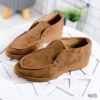 Ботинки женские Fashion капучино 9673, фото 1