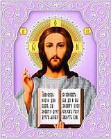 """Набор для вышивки камнями и бисером """"Иисус Христос Господь Вседержитель"""""""
