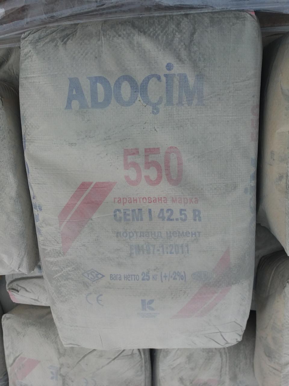 Цемент (портландцемент 550) Adocim  (25кг)