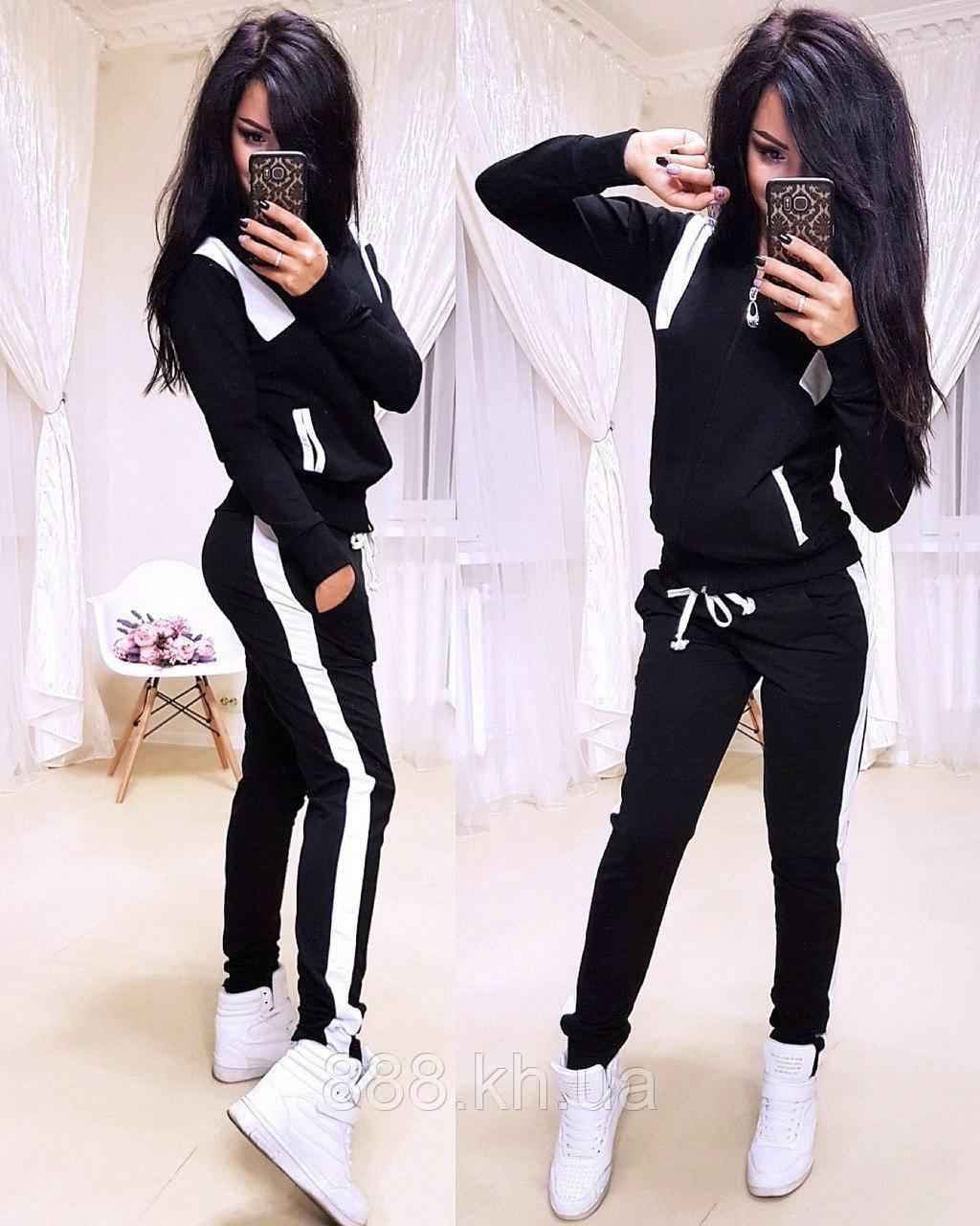 Женский спортивный костюм, костюм для прогулок S/M/L/XL (черный)
