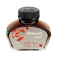 Чорнило Pelikan 4001 62,5мл Brilliant Brown коричневий