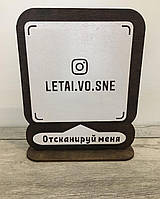 Инстаграм визитка. Инста метка. Инста визитка сканер размер 30х40