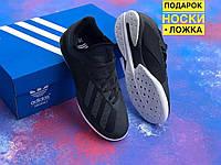 Футзалки Adidas X 19.3 IN/залки адидас икс/футбольная обувь