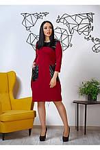 Весеннее платье нарядное женское цвет бордо