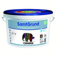 Грунтующая краска пигментированная SamtGrund В1 (2,5 л)