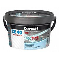 Затирка для швов водостойкая эластичная СЕ-40/2 нюд 2 кг