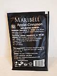 Чай-концентрат яблоко-корица ТМ Maribell, фото 2