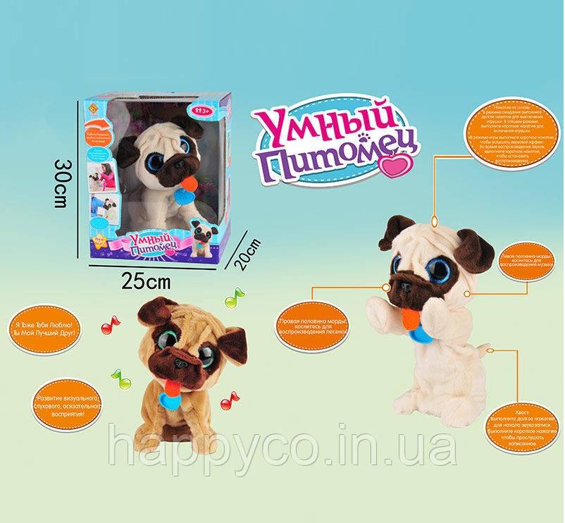 Собачка интерактивная, детская игрушка