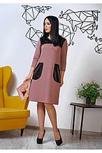 Нарядное женское платье с кожаными вставками
