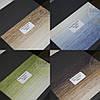 Рулонні штори День-Ніч Зебра Кантрі 2 (5 варіантів кольору), фото 2