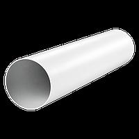 Пластиковий повітропровід круглий 125 мм, довжина 0,5 м