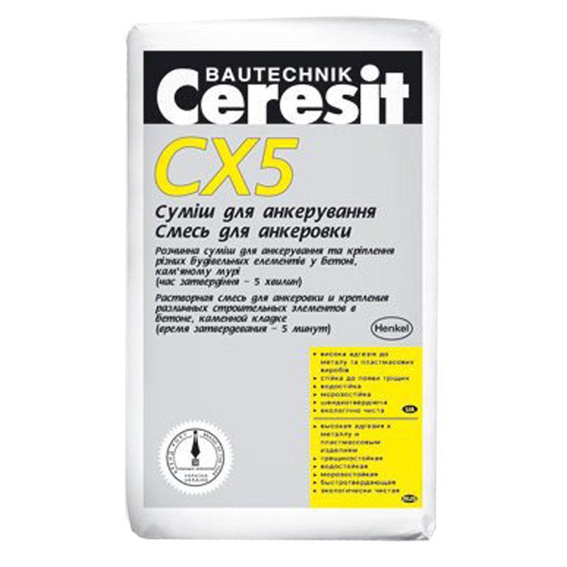 Смесь для анкеровки Ceresit CX-5 (2 кг)