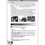 Зошит Англійська мова 8 клас Авт: Несвіт А. Вид: Генеза, фото 5